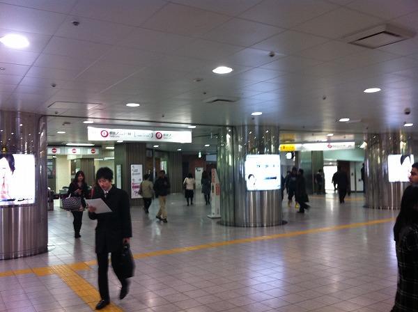 JR新宿駅南口/甲州街道改札地下...